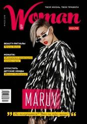 Woman magazine NPP №4 08/2019