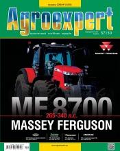 Agroexpert №12 12/2016