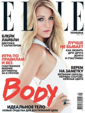 ELLE Украина №5 05/2012