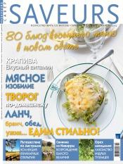 Saveurs №2 03/2013