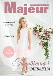 Majeur №5 03/2019