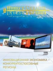 Инвест-Украина №3 06/2013