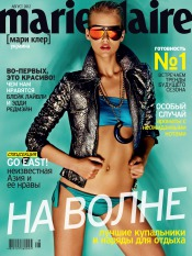 Marie Claire №8 08/2012