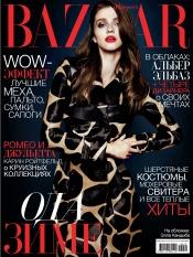 Harper's Bazaar №11 11/2013