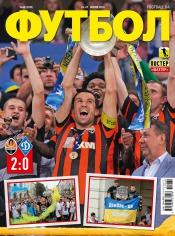 Футбол №60 07/2014
