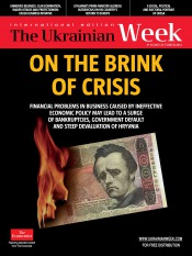 The Ukrainian Week №18 10/2013
