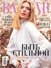 Harper's Bazaar №6 06/2015