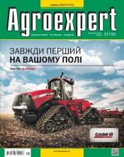 Agroexpert №5 05/2014