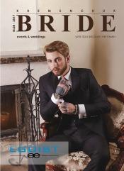 Bride Kremenchuk №28 12/2017