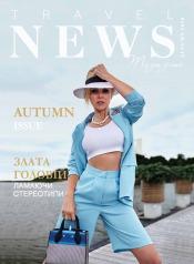 TRAVEL NEWS magazine №6 11/2020