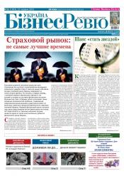 Україна Бізнес Ревю №26 06/2015