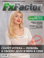 FxFactor №4 04/2014