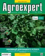Agroexpert №6 06/2017