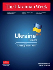 The Ukrainian Week №4 04/2015