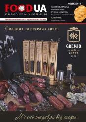 FOOD UA. Продукты Украины. №2 03/2018