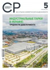 Commercial Property №5 06/2019