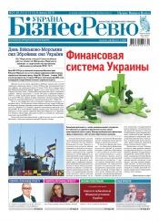 Україна Бізнес Ревю №27 07/2019