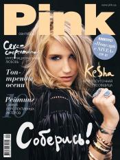 Pink №9 09/2010