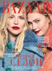 Harper's Bazaar №9 09/2017