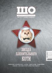 ШО №1-2 01/2012