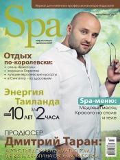 SPA №5-6 07/2011