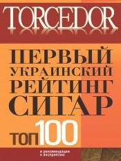 TORCEDOR №1 04/2013