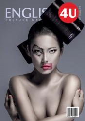 ENGLISH4U. Журнал для изучающих английский язык. №10 10/2012