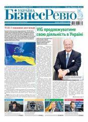 Україна Бізнес Ревю №39-40 09/2018