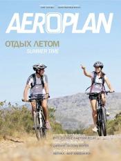 AEROPLAN №4 06/2012
