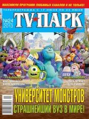 TV-Парк №24 06/2013