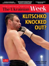 The Ukrainian Week №20 11/2013