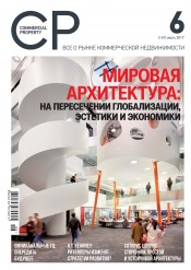 Commercial Property №6 07/2017