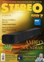 Stereo №7 07/2019