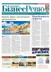 Україна Бізнес Ревю №13-14 03/2015