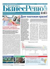 Україна Бізнес Ревю №13-14 04/2019