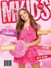 Mandarin Kids №3 07/2012