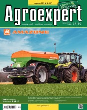 Agroexpert №12 12/2019