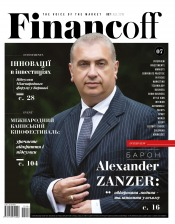 Financoff №7 07/2019