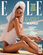 ELLE Украина №7-8 07/2017