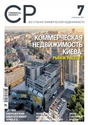 Commercial Property №7 08/2017