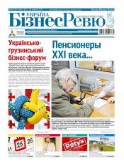Україна Бізнес Ревю №29-30 07/2017