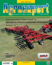 Agroexpert №6 06/2015