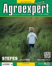Agroexpert №8 08/2020