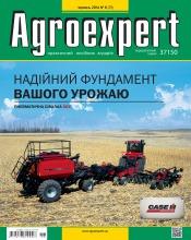 Agroexpert №6 06/2014