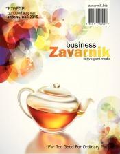 Діловий журнал «BUSINESS ZAVARNIK CONVERGENT MEDIA №4-5 04/2015