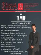 Товарный знак №1 01/2012