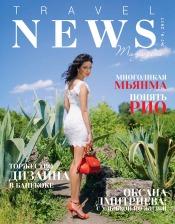 TRAVEL NEWS magazine №7-9 07/2017