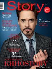 Story Ukraine №5 05/2013