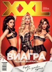 XXL №12-1 12/2013