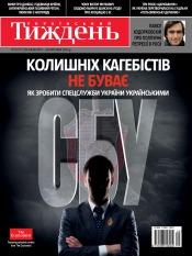 Український Тиждень №9 02/2013